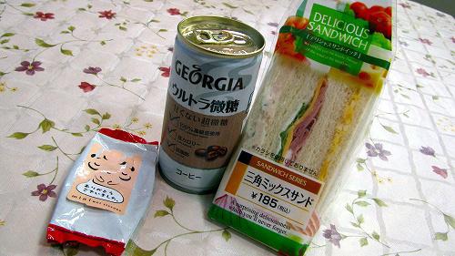 昨日の朝ご飯
