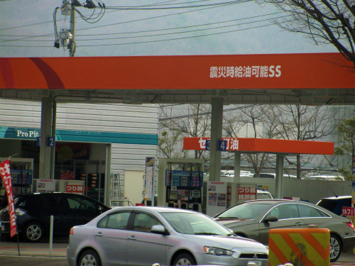 震災時給油可能SS