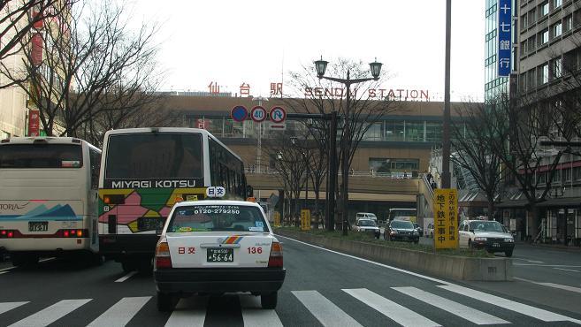 あおば通仙台駅正面