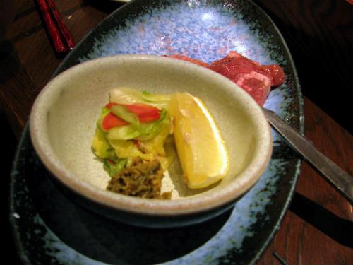 レモン 南蛮味噌